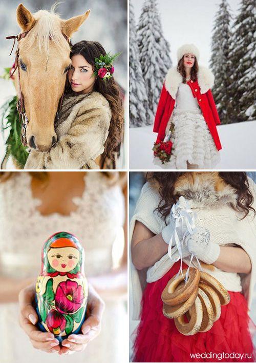 русская свадьба зимой - Поиск в Google