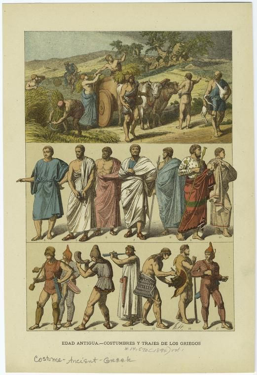 a comparison of the roman and greek societies and civilization Free essay: a comparison of greek and roman social structures the greek and roman social structures highlight the differences in their development and.