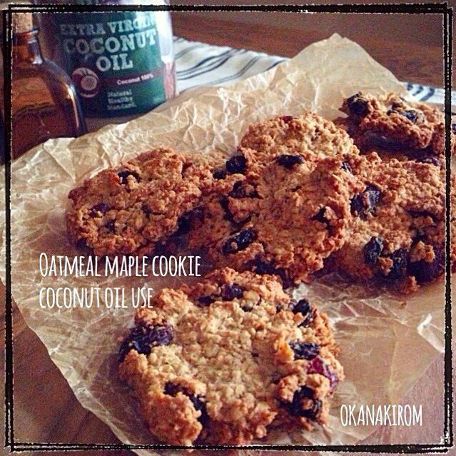 スムージーとココナッツオイルが、当たりました〜 やった!♪(๑ᴖ◡ᴖ๑)♪ ココナッツオイルの量にびっくり! デカイ! これは…かなり…つかえる まずは大好きなオートミールのクッキーに♡ 甘さかなり控えめ〜!メープルが香ばしくてこりゃええわ〜( •ॢ◡-ॢ)-♡ ココナッツの香りもほんのり 実は毎日コーヒーに入れても飲んでいるワタシ♡ お肌ツルツル!元気な体!目指すぞー笑 さっき、ココナッツオイルの投稿でコメントさせてもらったゆかしゃん♡ 食べ友お願いしまーす - 233件のもぐもぐ - ココナッツオイルdeオートミールメープルクッキー♡ by okanakirom