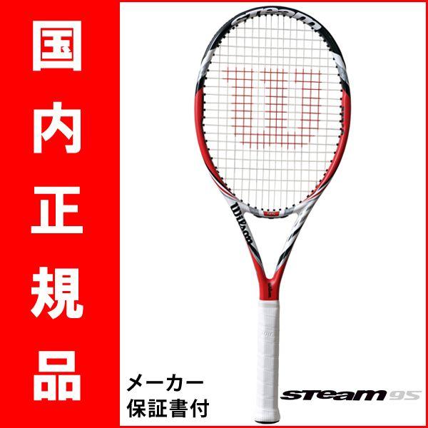 【発売開始、2013年新モデル】テニスラケット ウィルソン(Wilson)STEAM 95(スティーム 95) WRT720920+※錦織圭使用モデル【楽天市場】