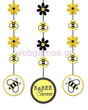 Γιρλάντα Κρεμαστή μελισσούλα (L480238040)