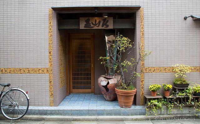 Mikawa Zezankyo, one of top 3 tempura restaurants in tokyo, rick bayless' favorite