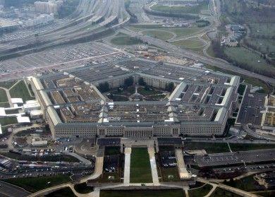 The Pentagon in Washington, DC