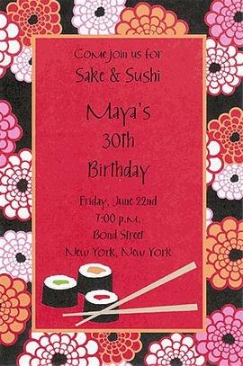 Sushi Party Invitations #party #sushi #invitation