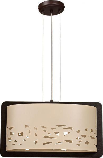 VIVA II zwis 19605 Sigma - Sklep z oświetleniem