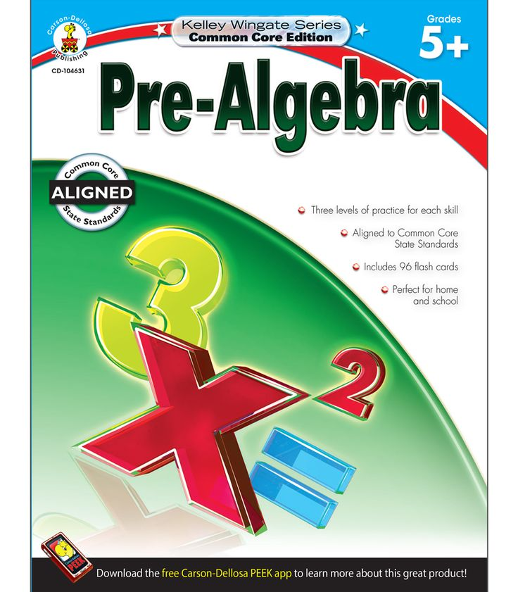 80 best lesson plans images on pinterest lesson plans primary pre algebra workbook fandeluxe Choice Image