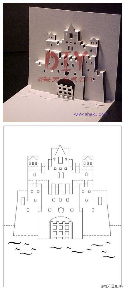 template for a castle pop-up card