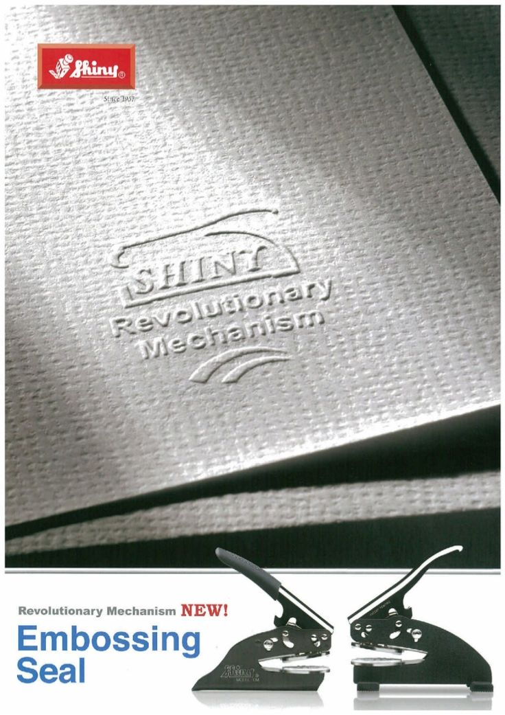 Catalogo presse a secco shiny by Benedetto Speranza via slideshare