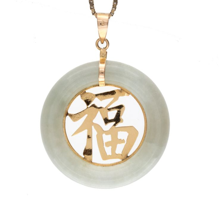 "Beautiful 14K yellow gold 32mm round pendant with a moveable green and grey jadeite. In the centre there is a ""Good Luck"" symbol complete with a secure bale. Perfect gift idea for any occasion!"