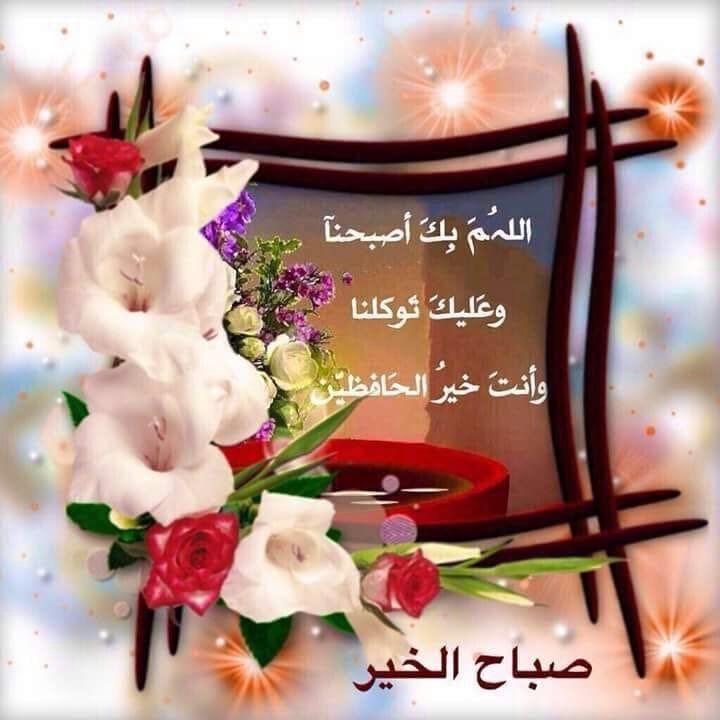 Pin By Ahmed Hisen أحمد حسين On Citation Islamic Images Islamic Art Calligraphy Eid Mubarak