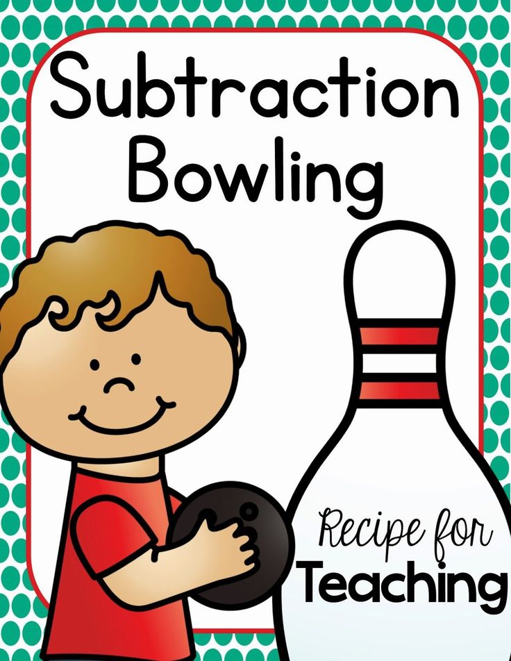 Subtraction Bowling with a FREEBIE!