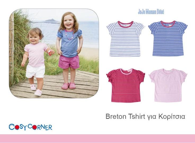 Breton Tshirt - Βασικό καλοκαιρινό φανελάκι. Κοντά μανίκια, άνοιγμα με κουμπί στη πλάτη. 100% βαμβακερό. http://www.cosycorner.gr/el/category/παιδικά-ρούχα/breton-tshirt-κορίτσι/