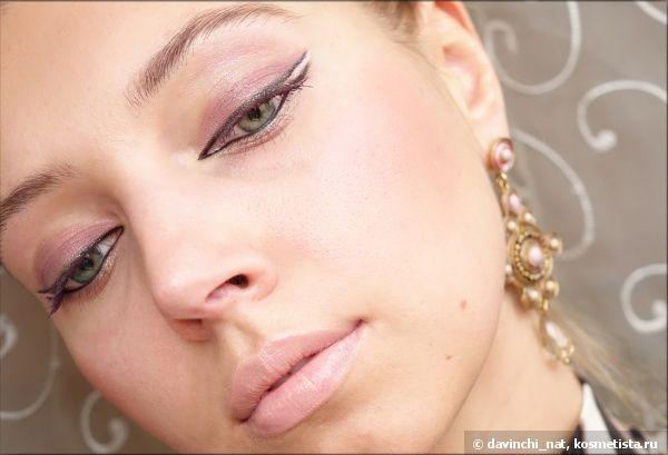 Gözler badem biçimli adanmış - kozmetik Yorumları - Kosmetista