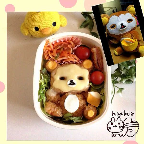 Rilakkuma in the middle of facial pack Bento Box