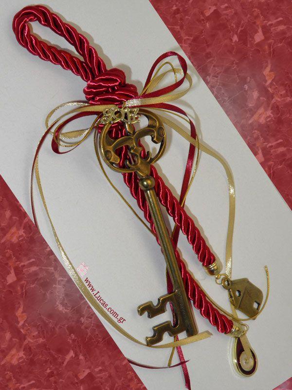 Γούρια 2017 Μπρονζέ μεταλλικό κλειδί δεμένο σε γούρι για τη νέα χρονιά