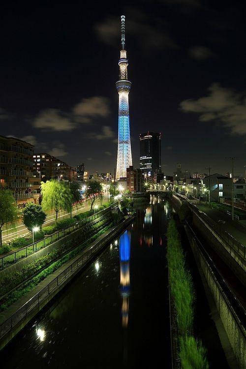 Tokyo Skytree www.alivematrix.com/risingsun7