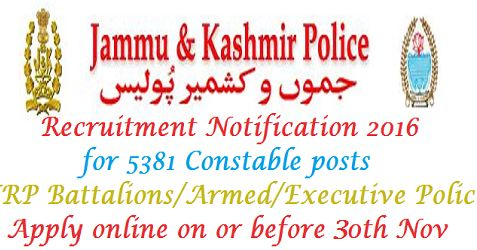 jammu & Kashmir Police Recruitment Notification 2016 for 5381 constable posts IRP Battalions/Armed/Executive Police. online applications are opened from 7th November 2016 on www.jkpolice.gov.in