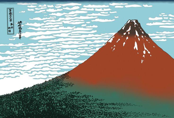 富士山 - Google 搜尋