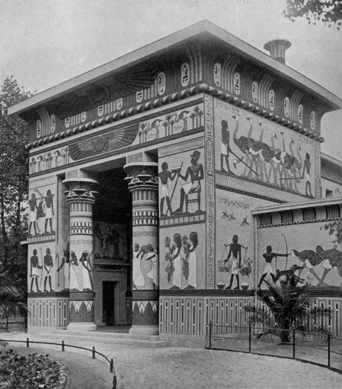 Berlin, Das Straußenhaus von Heinrich Kayser & Carl von Groszheim im Zoologischen Garten, 1902.