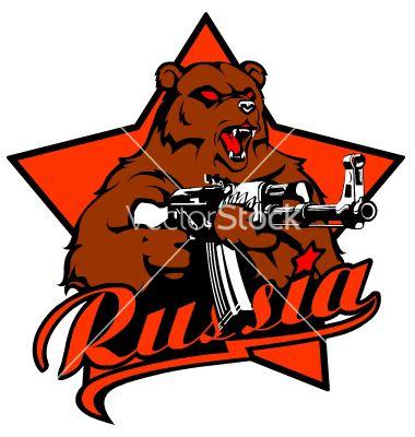 Russia bear with kalashnikov vector