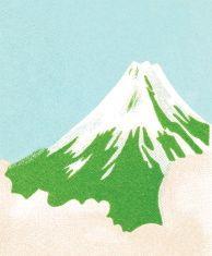 I Lava You - Volcano illustration