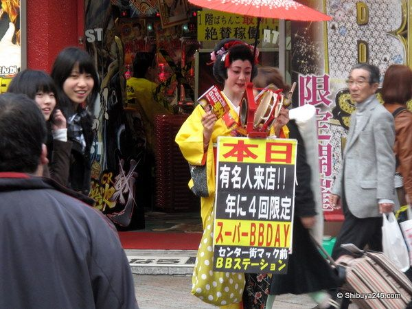 Japan, People, Places and products.  Absolutely amazing blog on all things Japanese!
