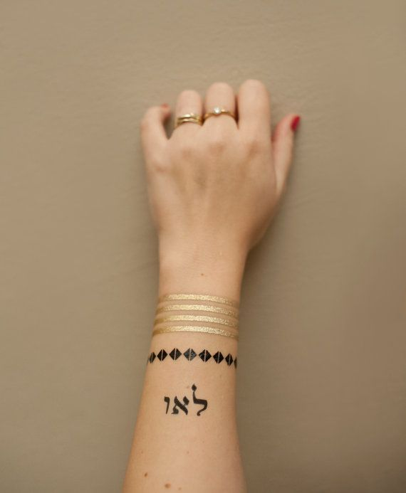 kabbalah hebrew letters temporary tattoo from the 72 names of god by rubittattoos lamed. Black Bedroom Furniture Sets. Home Design Ideas