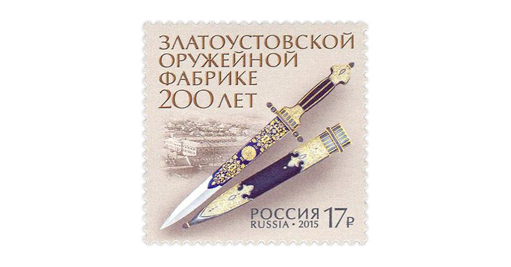 COLLECTORZPEDIA The 200th Anniversary of Foundation of Zlatoust Arms Factory