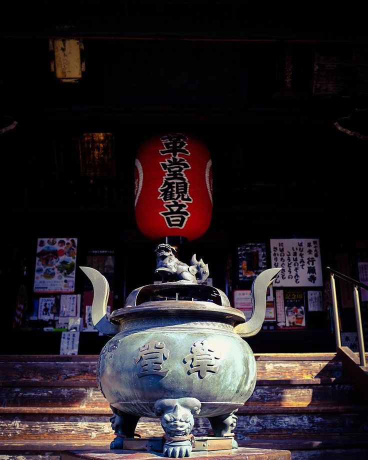 "35 Likes, 1 Comments - Bryan Norris (@bryannorrisphoto) on Instagram: ""Incense pot, Kyoto . . #kyoto #富士フイルム #japan #bryannorrisphoto #travel #kansai #京都 #日本 #日本人 #旅…"""