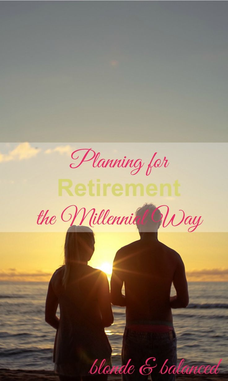 When to retire is a question that many millennials ask, and it's a good question because your retirement date is different than the next person.