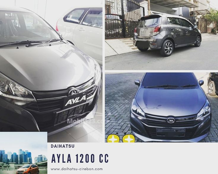 New Ayla 1200cc Daihatsu Mobil Pertama Kendaraan