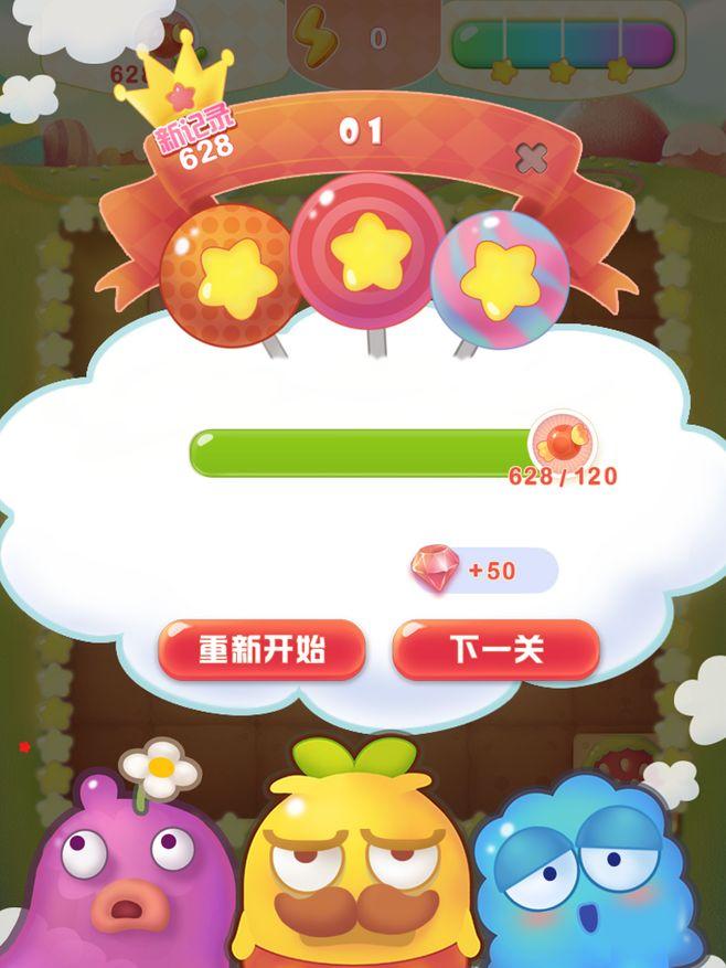 游戏界面截图@张十四采集到UI(6239图)_花瓣UI/UX