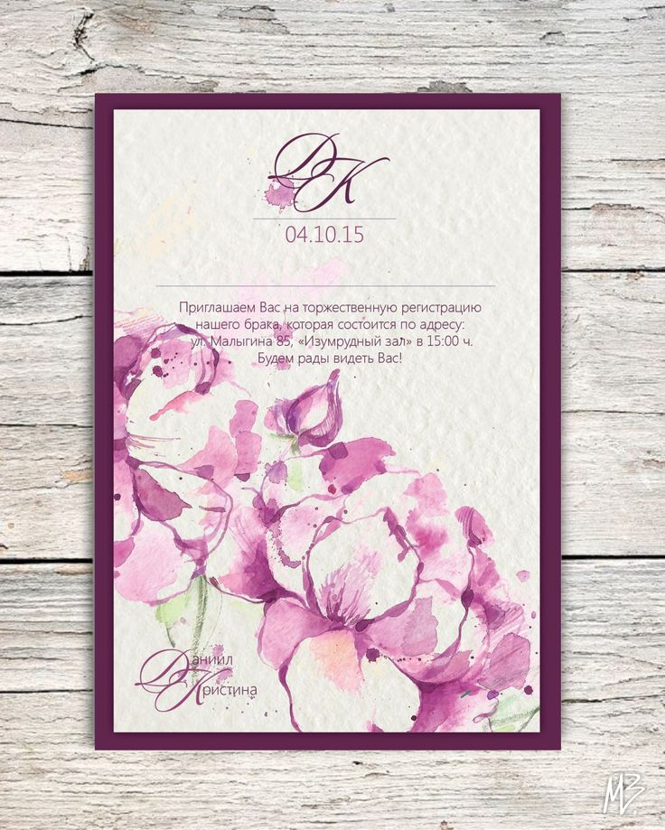 WhiteListDesign.com/english  Postcard watercolor illustration draw drawing paint painting flowers blossom postcards blue hand calligraphy lettering lavender wedding invitation stationery card rose peonies red