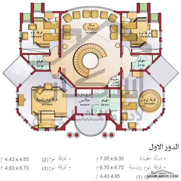تصميم فيلا مميزة من اسكان لادراة المشاريع House Arch Design Design Your Dream House Model House Plan