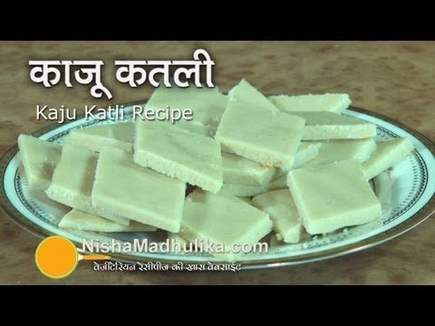 | Kaju Katli Recipe Video - How To Make Kaju Katli by Nisha Madhulika |      // Gotta love Indian sweets!! Hopefully, this recipe turns out well. Indian sweets can be quite tricky to make sometimes. //