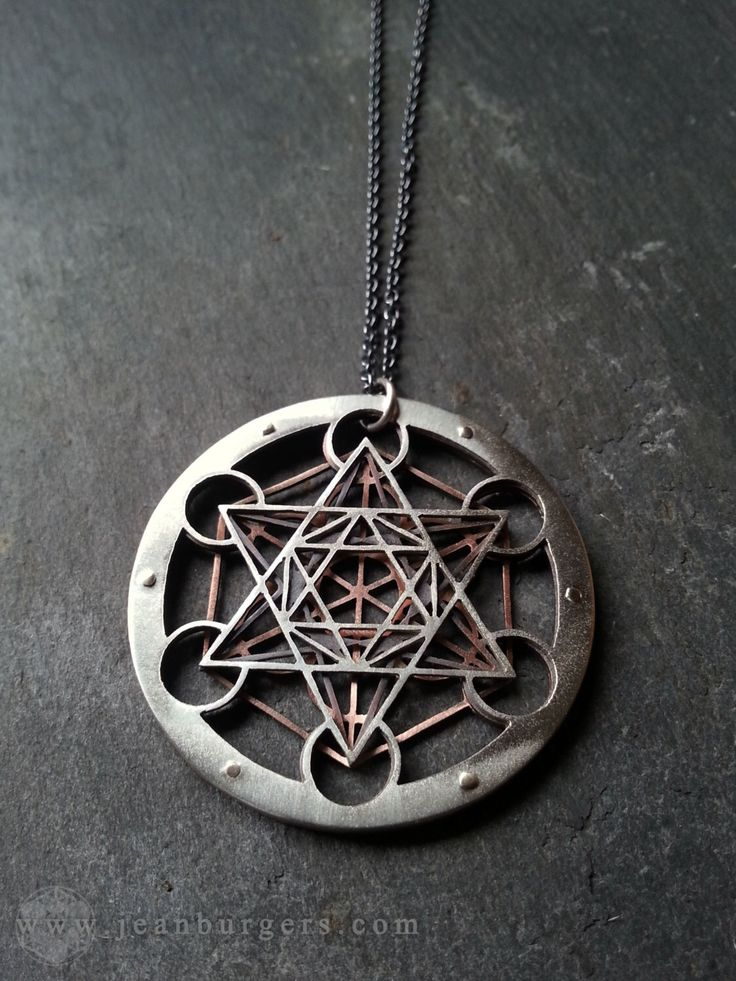 Large Metatron's Cube Pendant - triple layer sterling silver, oxidised copper and 9ct gold - Handcrafted Sacred Geometry Jewellery by JeanBurgersJewellery on Etsy https://www.etsy.com/listing/150117650/large-metatrons-cube-pendant-triple
