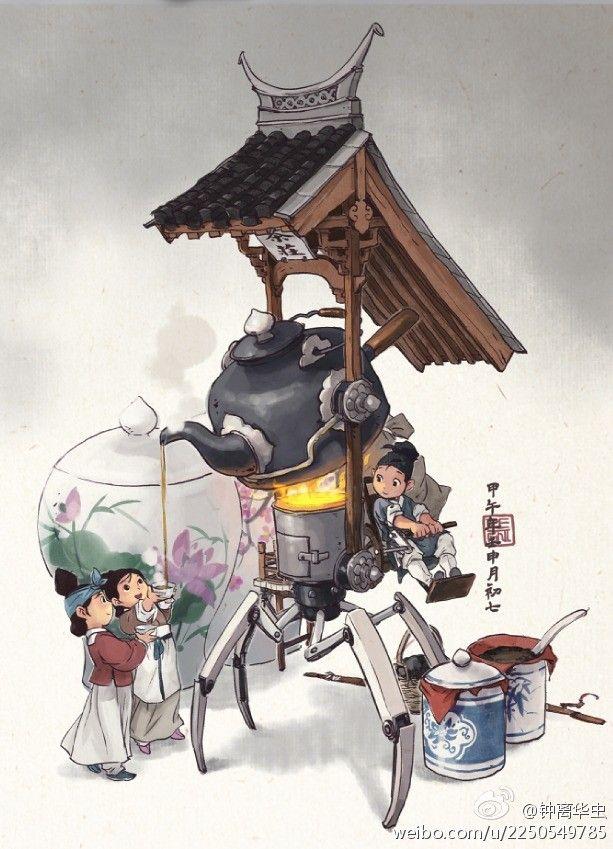 ArtStation - 暖茶, 鍾離 華蟲