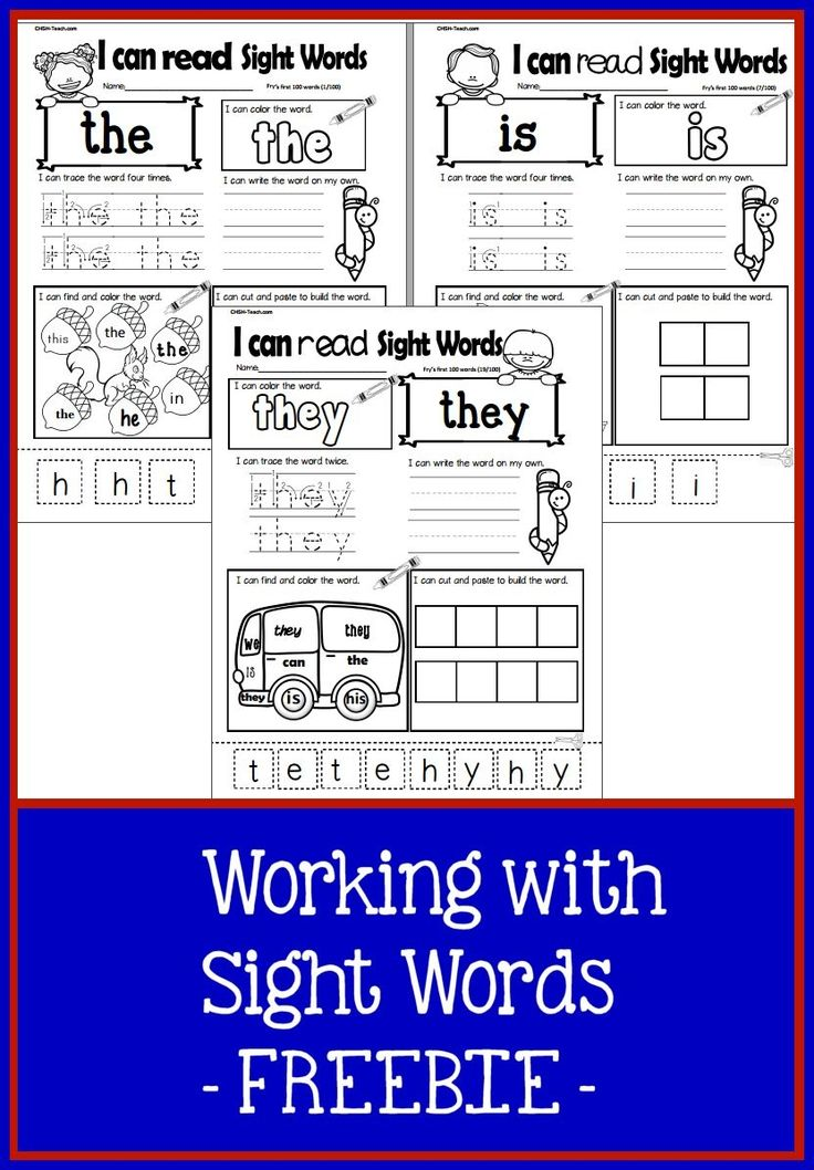 7 best homeschooling money images on pinterest school teaching working with sight words freebie 3 fun engaging practice sheets students will have sections to trace the words color the words write the words fandeluxe Gallery
