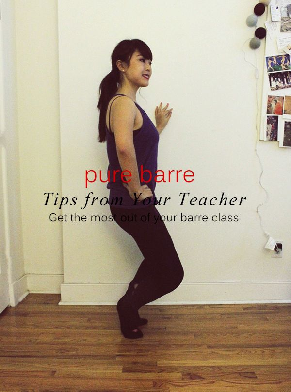 Pure Barre Tips from Your Teacher: Getting the Most Out of Class | Peaceful Dumpling