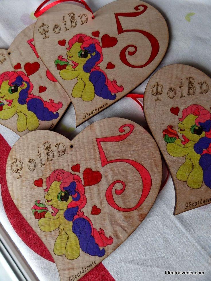 Wooden hearts theme my little pony as Christening favors & birthday party favors! Ξύλινες καρδιές ζωγραφική με θέμα το μικρό μου πόνυ ως πρωτότυπες μπομπονιέρες βάπτισης και δωράκι γενεθλιών Code N° MB 0123.