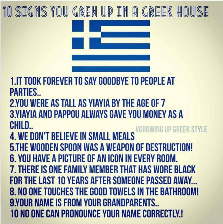YES!! My life! Love being Greek
