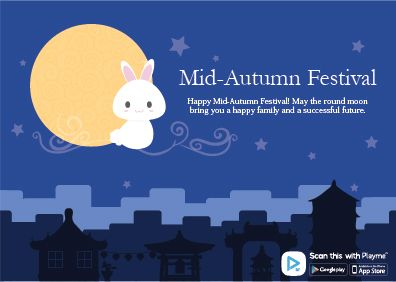The 29 best images on pinterest moon cake cake packaging and scan this image to feel different experience playmenow mid autumn festival m4hsunfo