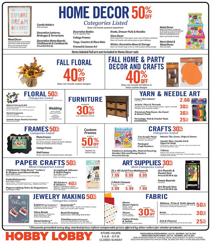 hobby lobby coupons -  sales schedule                                                                                                                                                     More