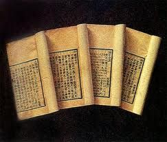 """Encyclopedia of Philosophy Confucius picture: The """"Four Books"""", the other set of sacred texts https://ncjhs.wikispaces.com/Confucianism"""