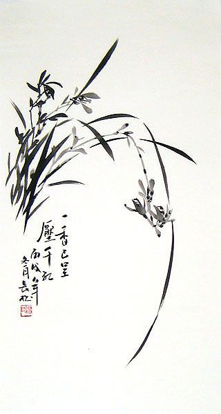 A traditional Chinese painting of Chinese Orchid for sell from China. Description from pinterest.com. I searched for this on bing.com/images
