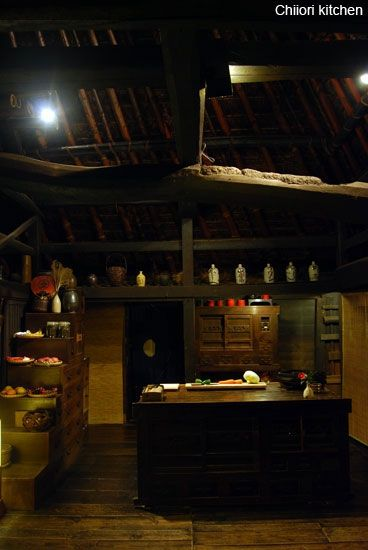 Stay in a 300 year old thatched cottage in the historic Iya Valley 「篪庵(ちいおり)」は、徳島県東祖谷にある、築三百年の茅葺き屋根の古民家です。祖谷には、山村地域独特の生活様式と穏やかな風景が今も残っています。篪庵トラストはここを拠点に活動するNPO法人です。弊社が運営する茅葺き民家ステイ「桃源郷祖谷の山里」のサイトはこちら→ http://www.tougenkyo-iya.jp/