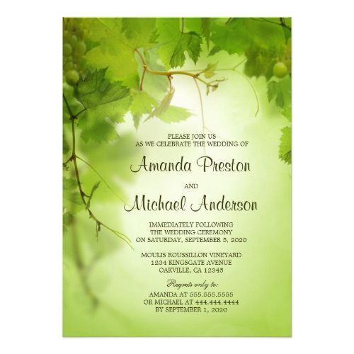 Wine, Vineyard Or Winery Wedding Reception Only Card