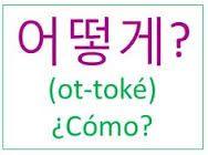 frases coreanas