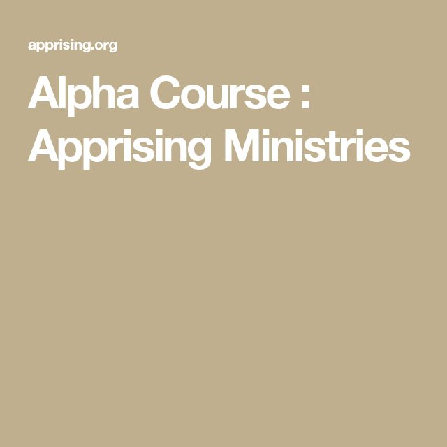 Alpha Course : Apprising Ministries