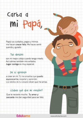 Feliz día del padre Fathers Day Crafts, Happy Fathers Day, Daddy Day, Mother And Father, Crafts For Kids, Preschool, Inspirational Quotes, Angeles, Lettering
